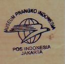 Museum Prangko Indonesia - cap dinas