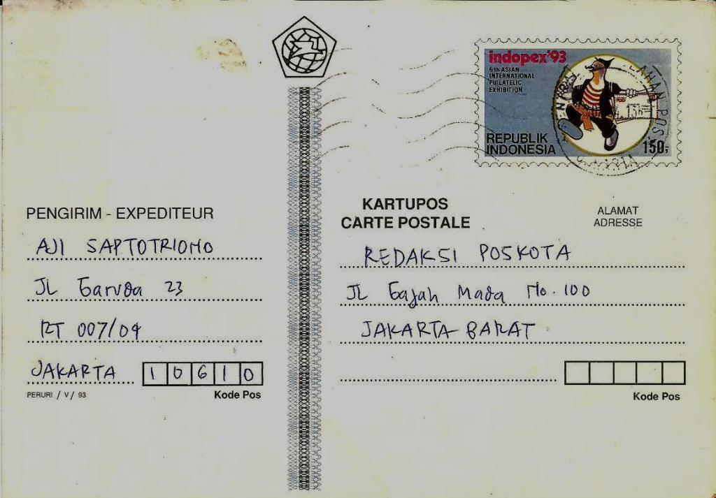 Sentral Pengolahan Pos Jakarta - Cap Roda